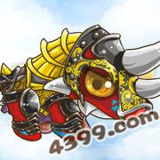 国王的勇士3霸王角龙坐骑