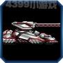 超合金战记2攻城坦克