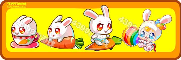 奥比岛小粉兔-乞巧兔变异进化图鉴及获得方法