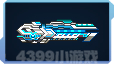 超合金战记2EX电磁炮Z