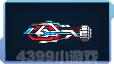 超合金战记2导弹发射器巨蝮蛇