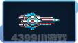 超合金战记2激光棱束炮星痕