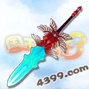 国王的勇士3战士烈焰圣剑