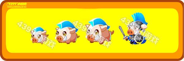 奥比岛小野猪-铠甲银猪变异进化图鉴及获得方法