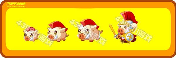 奥比岛小野猪-铠甲金猪变异进化图鉴及获得方法