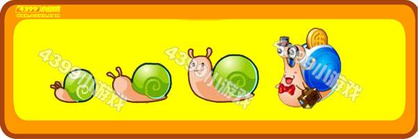 奥比岛绿壳蜗牛-小不点蜗牛变异进化图鉴及获得方法
