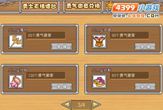 宅男福利屌丝网