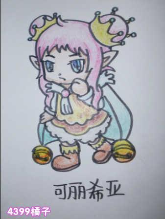 洛克王国小公主手绘-4399橘子