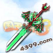 国王的勇士3青龙剑