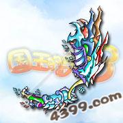 国王的勇士3蝶龙弓