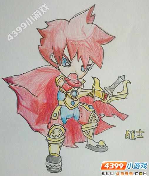 龙斗士战士手绘