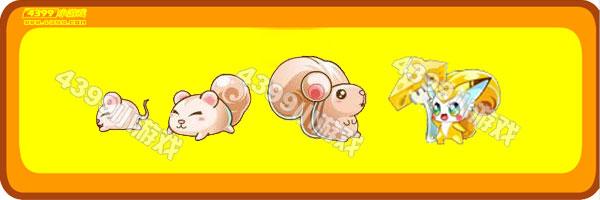 """星级:卷尾松鼠是三星动物,比比卡是五星变异动物 收获经验:40 成长时间:20小时 变异概率:20% 作用:跟随、出战 简介:奥比岛四周年的专属动物,来自糖果岛,最爱吃芝士!看到任何黄色疑似芝士的物体都要咬一口来尝尝! 获得方法:2012年9月28日前,在森林公园参加""""糖果岛联盟齐贺周年庆""""活动获得幼仔,在动物园养殖变异后获得。 ☞【奥比岛把比比卡带回家】"""