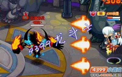 龙斗士巨魔邪灵技能展示