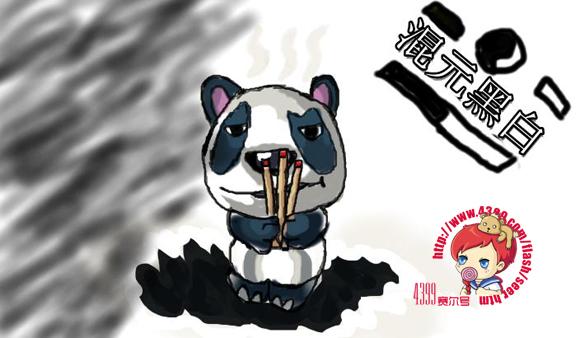 赛尔号鼠绘 神兽潘达_熊猫烧香