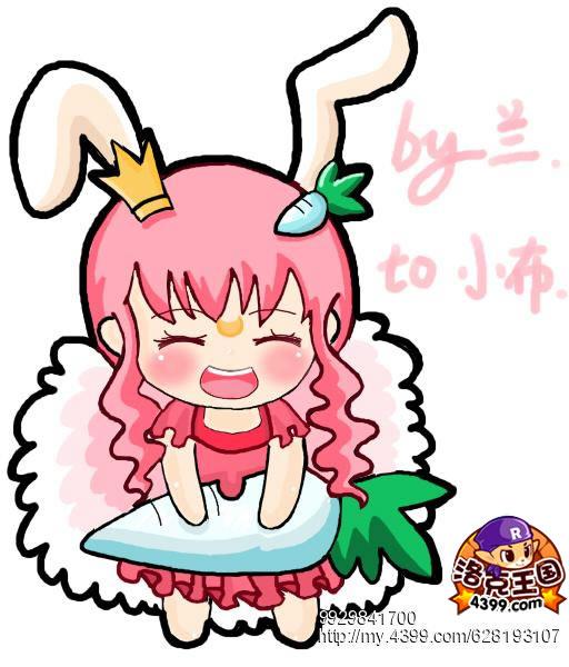 洛克王国白萝卜兔拟人板绘 4399洛小兰图片