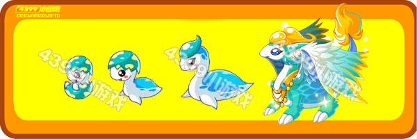 奥比岛小彩蛋龙-魔龙蛟变异进化图鉴及获得方法