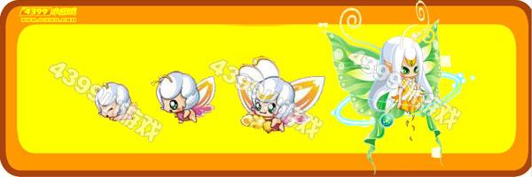 奥比岛小飞蛾-羽多多变异进化图鉴及获得方法