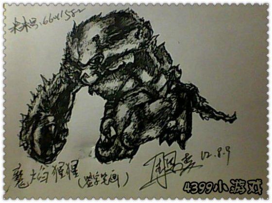 赛尔号手绘 魔焰猩猩 签字笔画