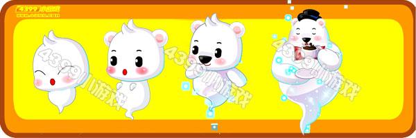 奥比岛小白-幽灵熊爸爸变异进化图鉴及获得方法
