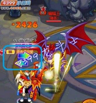 龙斗士挑战蝙蝠王