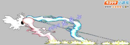 龙斗士怒雷兽技能展示
