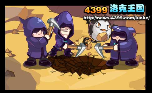 多多用了南瓜頭,成功把三個膽小鬼嚇跑……發現他們挖到了一塊奇怪圖片