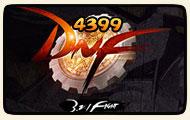 4399DNF地下城与勇士