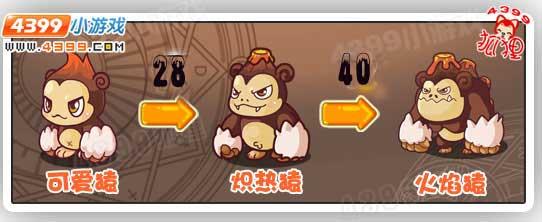 洛克王国可爱猿在哪得 稀有宠物化身场景宠物