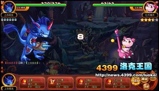 洛克王国红爪精灵在哪抓 魔法学院出现红爪精灵