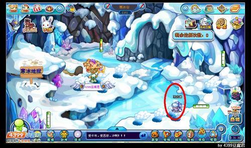 卡布西游冰山兽在哪 怎么抓