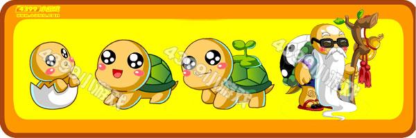奥比岛小乌龟-千年龟变异进化图鉴及获得方法