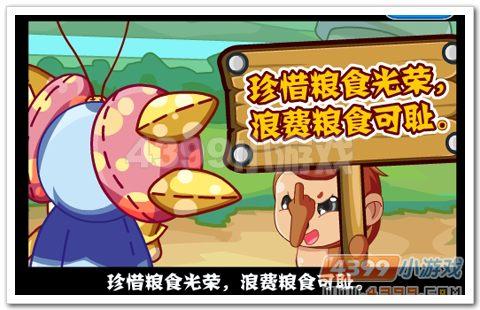 动漫 卡通 漫画 头像 游戏截图 480_310图片