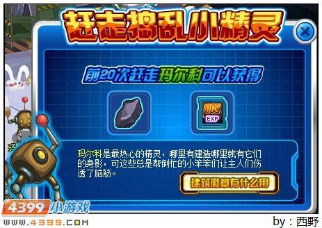 1.80火龙战神传奇游戏截图3