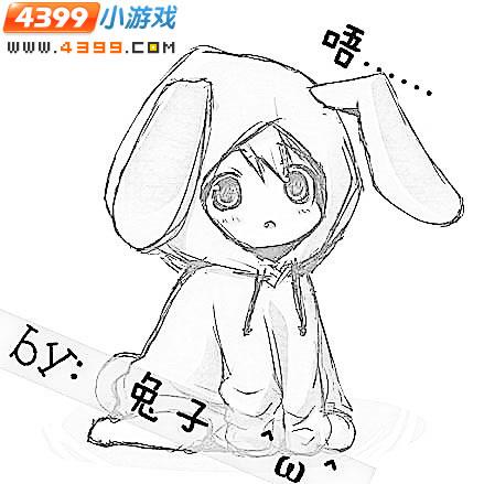 小花仙绘画第22期 萌南瓜_乐乐简笔画