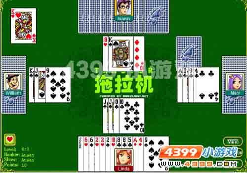 4399纸牌拖拉机_拖拉机玩牌技巧_游戏百科知识_4399游戏资讯
