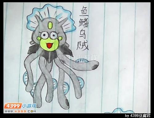 鱼鳍乌贼:身体柔软,非常喜欢在海底生活,再没遇到危险的情况下总是一