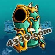 国王的勇士3海螺衣