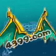 国王的勇士3海螺翼