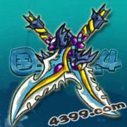 国王的勇士4白鲨匕首