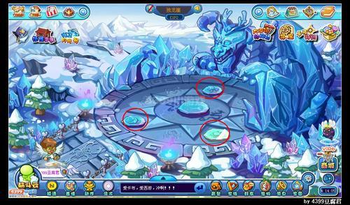 卡布西游冰龙神在哪