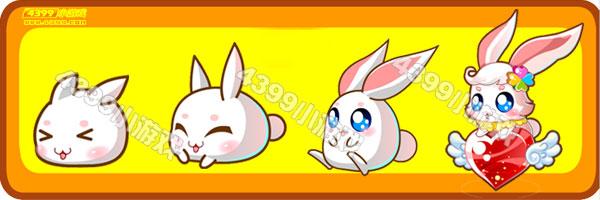 奥比岛小萌兔-萌萌兔变异进化图鉴及获得方法