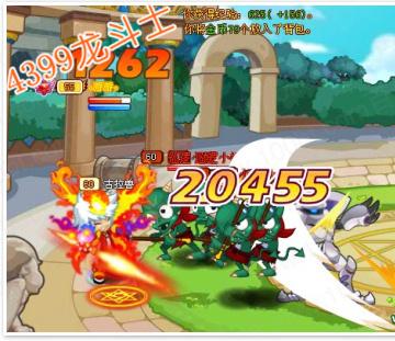 龙斗士古拉兽技能展示