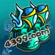 国王的勇士4海瑚鞋