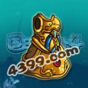 国王的勇士4符师黄金圣衣