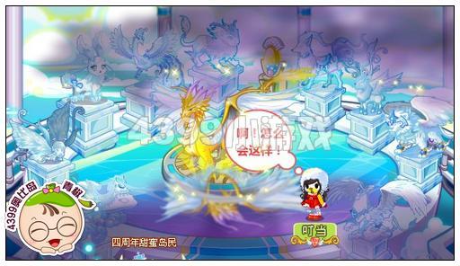 奥比岛星梦齐聚女神降临_4399奥比岛zfc七龙珠攻略图片