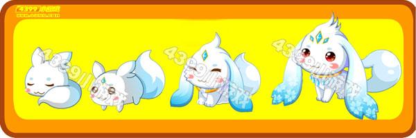 奥比岛小雪兔-雪小妖变异进化图鉴及获得方法