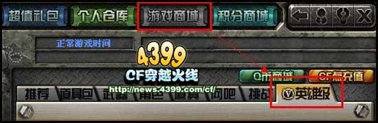 cfak47火麒麟小游戏_CFAK47火麒麟在哪买 AK47火麒麟怎么得_4399CF穿越火线