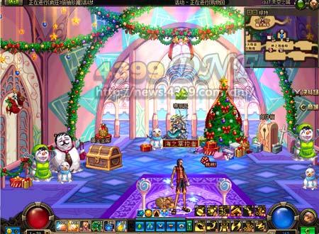 dnf圣诞礼包 2012圣诞节活动