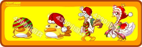"""星级:圣诞丑小鸭是二星动物,圣诞白天鹅是百里挑一珍稀程度的变异动物 成长时间:6 收获经验:10 变异概率:25% 作用:骑 简介:圣诞节特别版动物! 获得方法:2012年12月20日前,参加""""圣诞动物大变装""""活动获得圣诞丑小鸭幼仔,在动物园养殖变异后获得。 ►【奥比岛圣诞动物大变装】"""