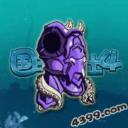 国王的勇士4紫葵衣